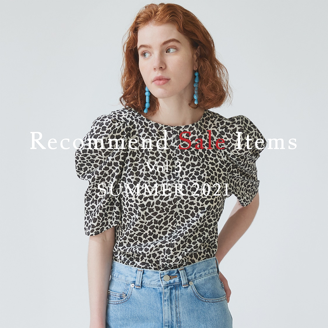 Recommend Sale Items for Women Vol3 SUMMER 2021