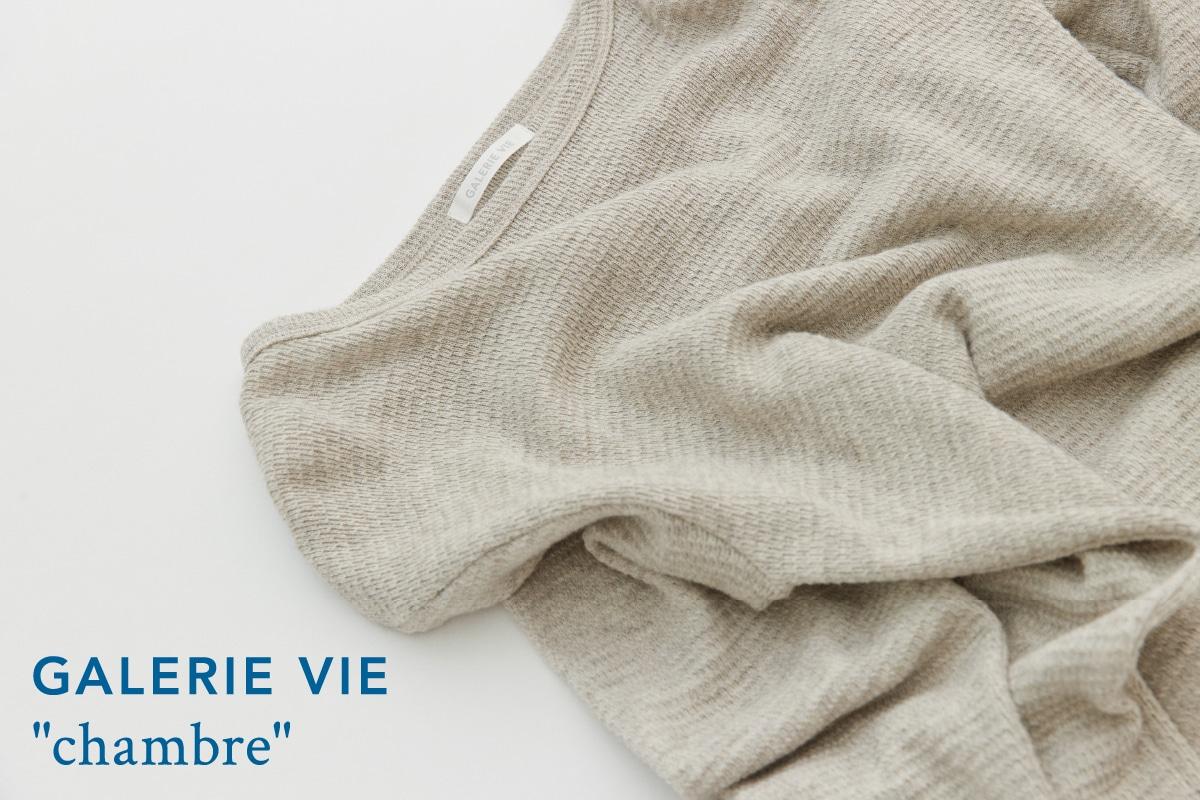 "GALERIE VIE ""chambre"""